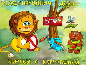 http://detsad20melnikovo.ru/portals/234/Images/Tmp01/mel09-11.jpg